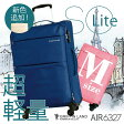 【超軽量 送料無料】ソフトキャリーバッグ ソフトケース キャリーケース キャリーバッグ スーツケース 中型 旅行かばん Mサイズ 容量アップ TSA ビジネス おしゃれ 10P03Dec16