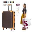 【送料無料】キャリーバッグ スーツケース GRIFFIN LAND ABS7352 tilt(チルト) S サイズ 小型 機内持込可能サイズ 旅行かばんファスナー開閉 ジッパー ハードケース TSAロック
