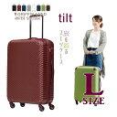 【送料無料】キャリーバッグ スーツケース GRIFFIN LAND ABS7352 tilt(チルト) L サイズ 大型 旅行かばんファスナー開閉 ジッパー ハードケース TSAロック