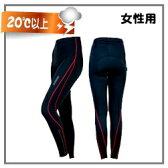 サイクルパンツ 女性用 自転車パンツ レディース パッド付きサイクリングパンツ ブラック 02P03Dec16