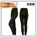 サイクルパンツ 女性用自転車パンツ パッド付き 高品質低価格 サイクリングパンツ ブラック