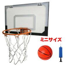 バスケットボールゴールミニバス対応