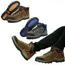 トレッキングシューズ メンズ 防水 登山靴 ウォーキング シューズ アウトドア 靴 通気 スニーカー ジョギングシューズ 通勤 通学 日常着用 ユニセックス ハイテック ブーツ ハイカット・・・