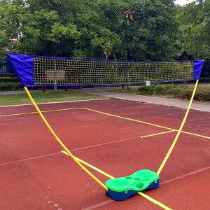 バドミントンネットテニスネット幅290cm高さ160cm
