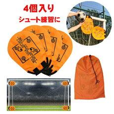 サッカートレーニングターゲット