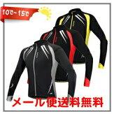 紫外線防止プリントサイクルジャージ長袖