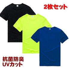 トレーニングウェアランニングtシャツ2枚セット