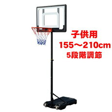 バスケットボールゴールミニサイズ