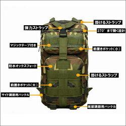 登山家/冒険家/バックパック/登山リュック/リュックサック/りゅっく/ruck/