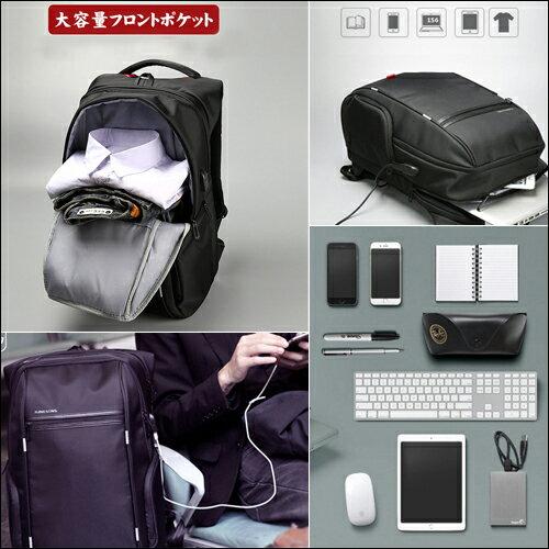 ビジネスリュック メンズ 通学 通勤用 リュックサック 旅行用バックパック アウトドア PCバッグ USB2.0延長ケーブル 軽量 防水 登山用リュックサック 多機能 トレッキング ビジネスバッグ デイパック カバン 鞄 かばん