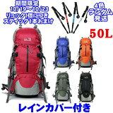 旅行用バックパック 人気商品 軽量 防水 登山用リュックサック おすすめ 登山 リュック おしゃれ メンズ