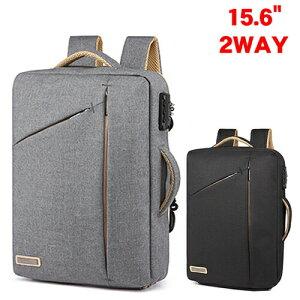 ビジネスバッグ 2way 手提げ リュック メンズ ビジネスバック 通勤バッグ ビジネスリュック 通学 通勤 バッグ 軽量 防水 多機能 トレッキング リュックサック デイパック カバン 鞄 かばん グレー a4 薄型