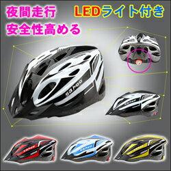 ヘルメット テールライト サイクル サイクリング スポーツ
