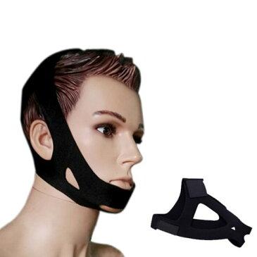 メール便送料無料 いびきを防止 伸縮性顎固定 サポーター いびき防止グッズ いびき対策 いびき 安眠 快眠