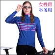 【送料無料】サイクルジャージ 長袖 裏起毛 秋冬 女性用 サイクルウェア 自転車 ウェア レディース サイクリング ウェア サイクルウエア