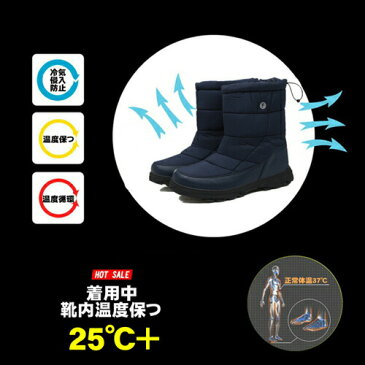ウィンターブーツ スノーブーツ メンズ 冬用 防寒 保温 裏起毛 超軽量 滑り止め 雪用 マウンテンブーツ スノーシューズ スニーカー ワークブーツ 防寒靴 おすすめ おしゃれ