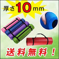 ヨガマット10mm