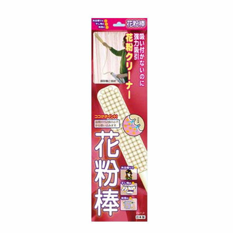 掃除用品, フロアワイパー・ダスター本体  TBS( ) u527290