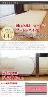 日本製抗菌防臭防ダニ吸汗乾燥ハウスダスト〔爽白物語〕制菌着脱式洗えるボリューム敷きふとんシングルロング