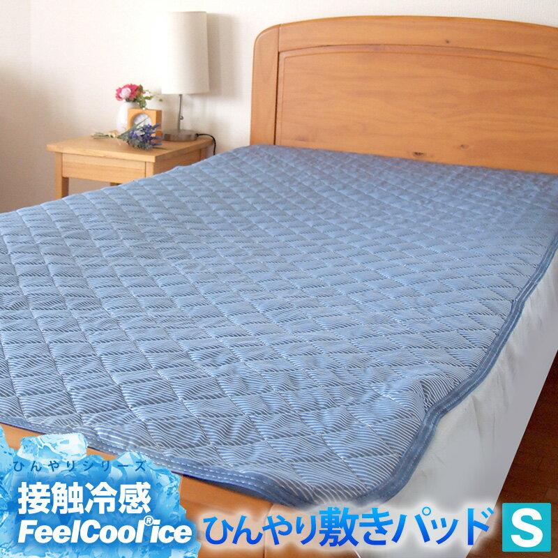 寝具, ベッドパッド・敷きパッド  u563400