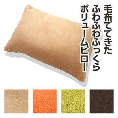 マイクロファイバー枕まくらピロー【毛布でできた枕】u569310