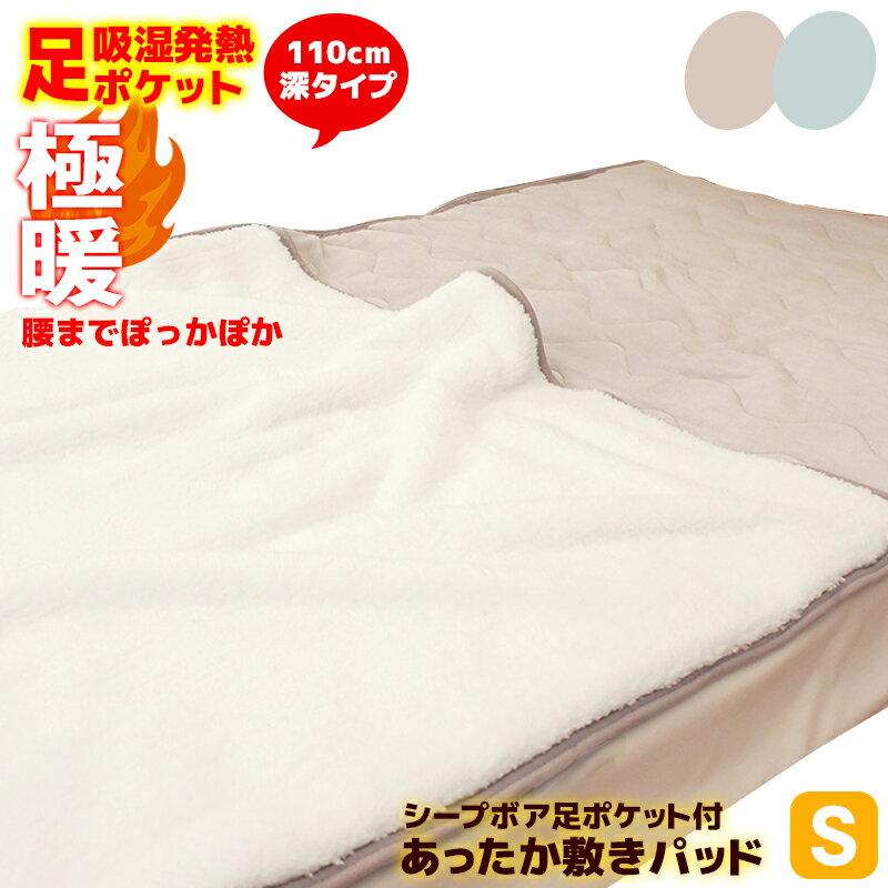 寝具, ベッドパッド・敷きパッド  u571010
