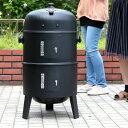 BBQコンロ 大型 バーベキューグリル バーベキューコンロ 燻製器 1台3役 3in1 屋外用
