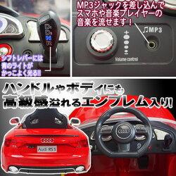 電動乗用ラジコンカーアウディRS5公式ライセンス乗用カーラジコン乗用玩具【送料無料】