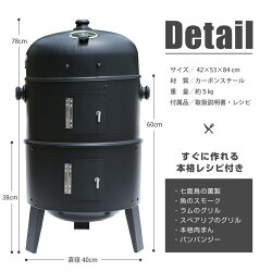 3in1BBQコンロ