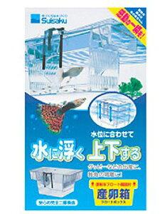 フロートボックス 産卵箱【隔...
