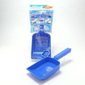 水作 ジャリスコップ 砂利を洗う時や水槽セット時にとても便利! 砂利取り用 ジャリスコップジャ...