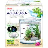 GEX アクア360R【水槽セット・アクア360R】お一人様1台限り!