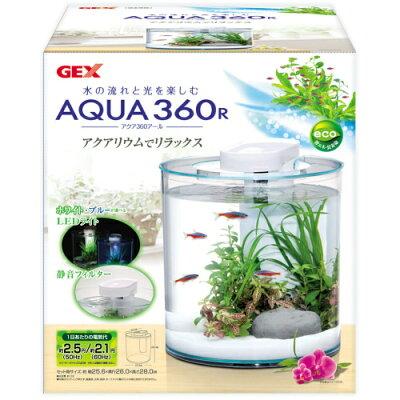 アクアリウム水槽セット GEX アクア360R 360度、どの角度からもアクアリウムを楽しめるデザイン...