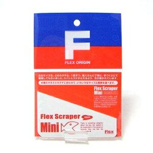 Flex こけとりスクレイパーMini しつこく発生するこけ類を、水槽に傷をつけず根こそぎ削り落と...