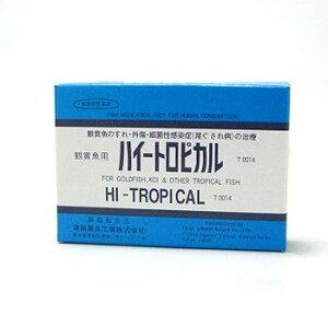 病魚薬 魚病薬 ハイトロピカル 青箱 L/3g×5 【すれ・外傷・細菌性感染症(尾ぐされ)】熱…