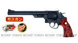 ガスガン リボルバー S&W M29 44マグナム 8インチ (No.3)【クラウンモデル】【ガスガン】【18才以上用】