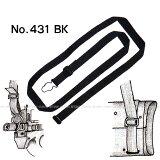 アクセサリーシリーズ No.431 BK スリング ブラック【イーストA】【ホルスター】