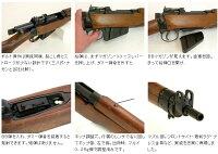 リー・エンフィールドNo.4ライフルエアーライフルKTWボルト式
