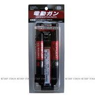 8.4V1300mAhニッケル水素バッテリー東京マルイ