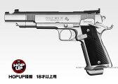 NEW ハイグレード センチメーターマスター HOPUP【東京マルイ】【コッキング エアーガン】【18才以上用】