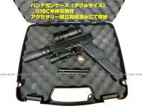 電動ハンドガンG18C電動ガン東京マルイフルオプションセット