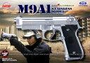 M9A1 ステンレスモデル【東京マルイ】【ガスガン】【18才以上用】