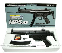 MP5A3コッキングライフル10才以上用電動ガン東京マルイ