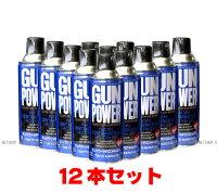 ガスガンGasガス東京マルイガンパワーHFC134aガス缶