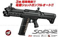SGR-12電動ショットガン東京マルイフルオート電動ガン