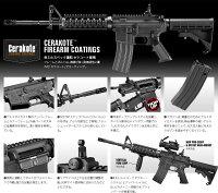 ガスブローバック・マシンガンM4A1WMS東京マルイガスガンブローバック