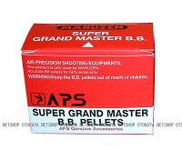 グランドマスターBB弾APS精密射撃スーパーグランドマスター0.29g