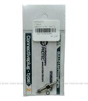 コネクティブプラグ6mmホースPROTECプロテック外部ソースCo2炭酸ガス