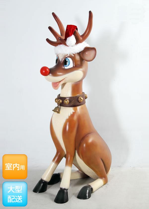 ゆかいな トナカイ・ クリスマス(等身大フィギュア):ドリームフィギュア