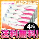 .◆送料無料◆ワンデーファインUV 4箱セット(両目2ヶ月分)/1日使い捨てコンタクトレンズ/シード